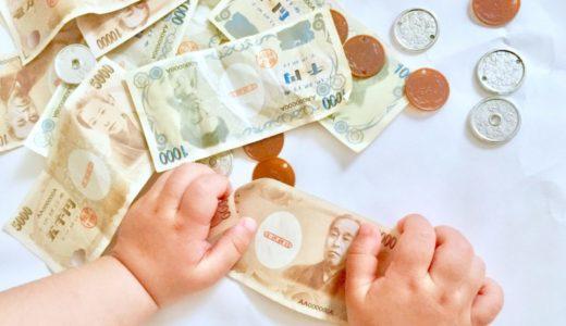 子供を進学させるためには教育費用いくら用意すべき?