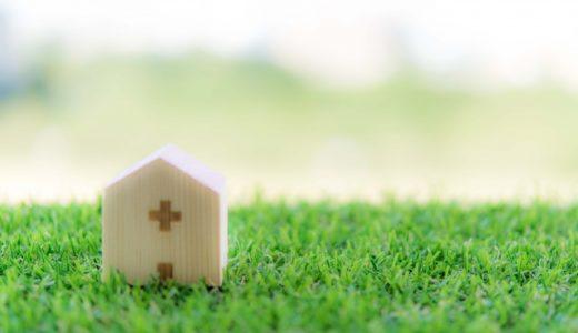 年間○○円!世帯年収700万の我が家で加入している保険をすべて公開