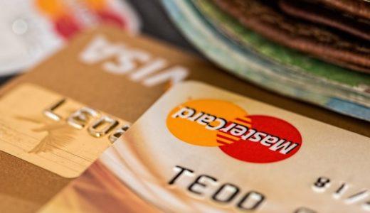 無料で3%還元が実現可能!LINE Payカードをお得にチャージする方法