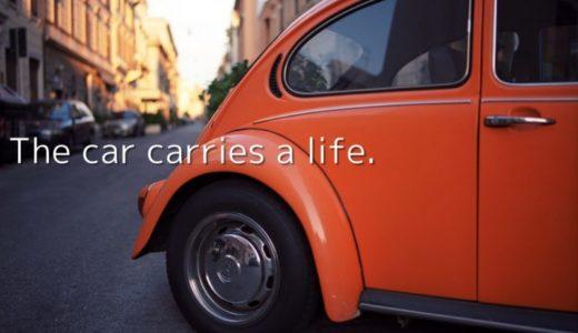 タイヤ交換ならコストコがオススメ!安くてサービスも充実!