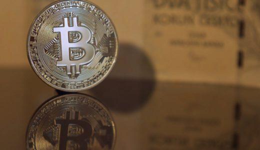 ビットコインが暴落したら、借金やマイナスになるってホント?